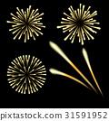 festive, fire, firework 31591952