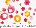 color vegetables 31594049