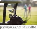 Female Golf Activity 31595061