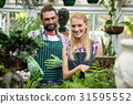 Female, Colleague, Greenhouse 31595552