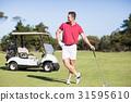 单手叉腰 高尔夫球手 高尔夫 31595610