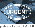 Urgent label icon stamping for verified 31598388