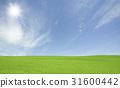 绿色草原和云彩和太阳 31600442