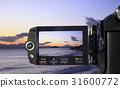 vcr, video, video camera 31600772