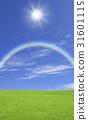 草原,彩虹和太陽 31601115