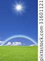 草原,彩虹和太陽 31601121