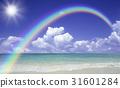 海灘和波浪,雲彩,太陽和彩虹 31601284