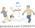 snowball fight 31602074