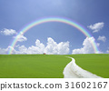 A white road following a red roof house and a rainbow 31602167