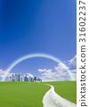 rainbow, city, scenery 31602237