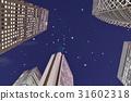 신주쿠 마천루 야경 31602318