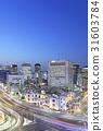 한국은행,중구,서울 31603784