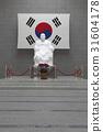 Seoul, national flag, Korean Flag 31604178