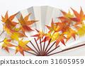 日本扇子 折扇 秋葉 31605959