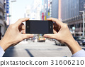 item, items, app 31606210