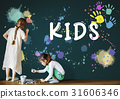Kids Child Generation Young Boy Girl 31606346