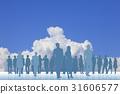 푸른 하늘과 군중 31606577
