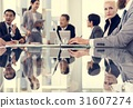 Business Discussion Meeting Presentation Briefing 31607274