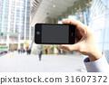 item, items, app 31607372