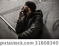 Homeless Adult Man Smoking Cigarette Addiction 31608340