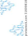 水花紋花樣日本紙背景 31609818
