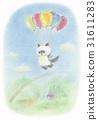 氣球旅行小貓 31611283