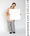 Woman standing and holding banner 31612118