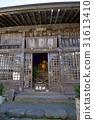 shigetsu dono, shuzenji, shuzenji onsen 31613410