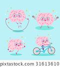 cute cartoon brain 31613610