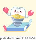 cute cartoon tooth implant 31613654