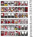 日本纸牌 图片卡 游戏 31614470