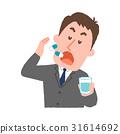 นักธุรกิจกำลังทานยา 31614692