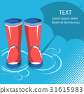 Rain background.Red rubber boots with umbrella 31615983