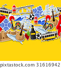 Portugal seamless pattern with stickers 31616942