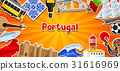 portugal portuguese national 31616969