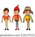 Set of seasonal clothes for boy vector flat 31617015