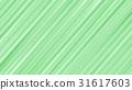 패턴, 녹색, 음식 31617603