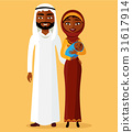 Arab couple with a newborn baby happy vector 31617914