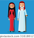 Arab Old Man and arab old woman. Muslim man vector 31618012