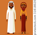 Arab man and woman in traditional clothes. Vector  31618020