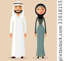 Muslim couple. Arab man and Arab woman. Vector 31618155