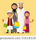Vector illustration arab man, woman and children 31618328