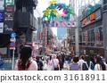 하라주쿠 다케시 타 거리 (하라주쿠 역 쪽 입구) 31618911