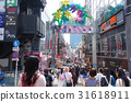 Harajuku Takeshitadori (Harajuku station entrance) 31618911