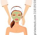 woman, massage, mask 31619150