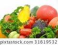 Assorted vegetables 2 31619532