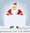 Happy Santa Claus over white blank white vector 31619699