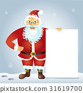 Santa Claus standing with christmas banner in arm  31619700