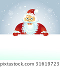Happy Santa with christmas banner on the roof  31619723