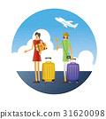 旅途 旅行 旅行者 31620098